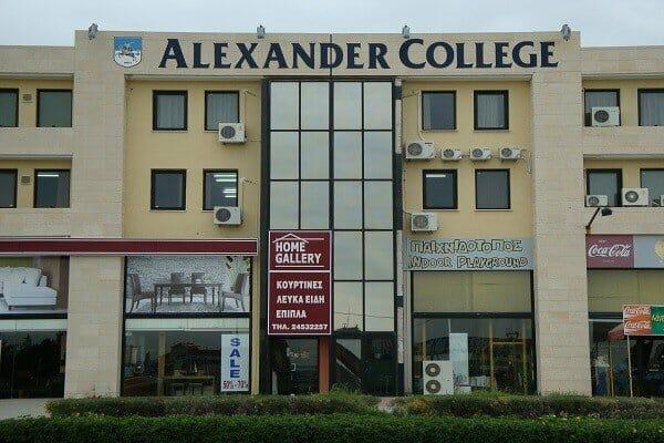 Alexander College scholarships